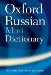 Oxford-Dictionaries Russian dictionaries Russian Minidictionary InterPress 2ed 60 тыс