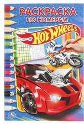Раскраска-мини ПоНомерам Хот вилз (Hot wheels) (А5), (Умка, 2017), Обл, c. 16