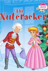 The Nutcracker Щелкунчик