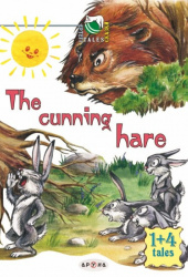 1 4 Ертегі. Tales. Сказки. The cunning hare