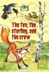 1+4 Ертегі. Tales. Сказки./ The fox, the starling and the crow